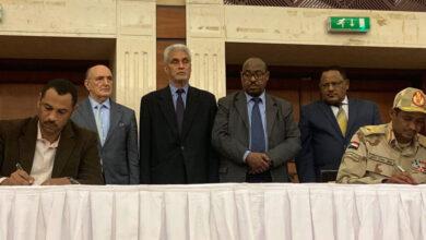 """Photo of التوقيع على """"الاتفاق السياسي"""" في السودان"""