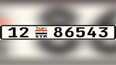 Photo of وزارة النقل توضح أسباب استبدال لوحات السيارات