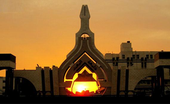Photo of جامعة البعث تنصف طلاب الاقتصاد في التعليم المفتوح