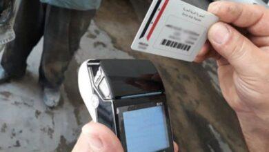Photo of سليمان: تحويل البطاقة الذكية إلى خدمات وطنية