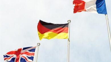 Photo of في الذكرى الرابعة لإعلانه.. دول أوروبية تصدر بيانا بخصوص الاتفاق النووي