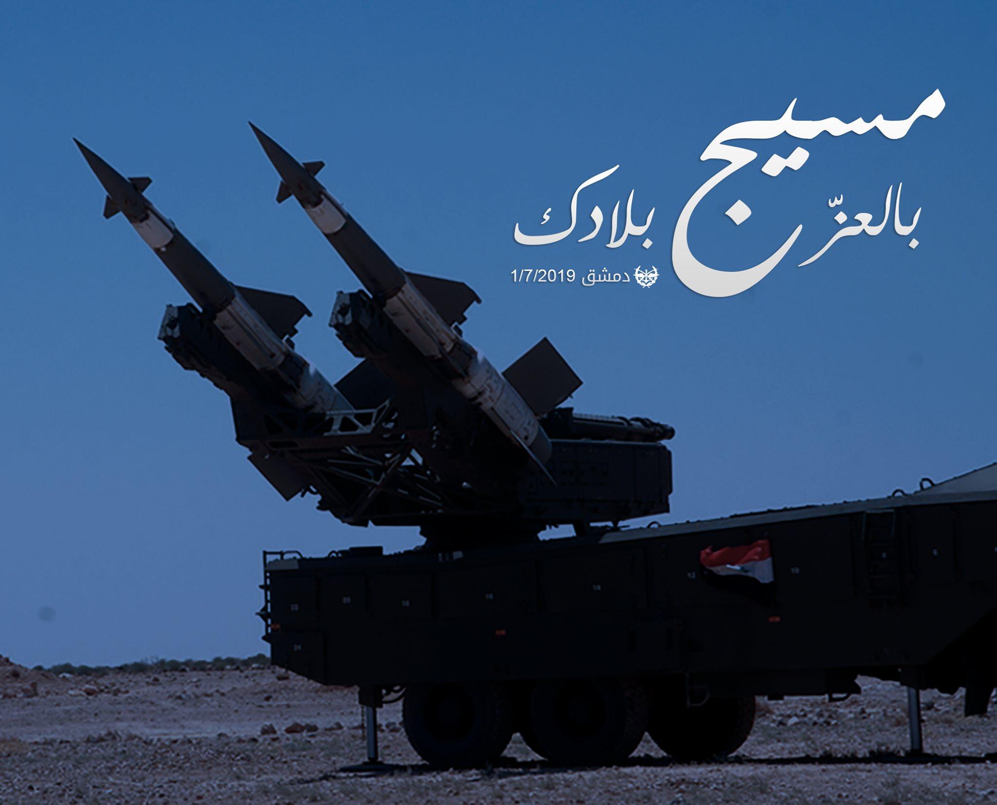 Photo of شهداء وجرحى جراء عدوان بالصواريخ الإسرائيلية