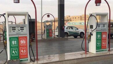 Photo of ارتفاع جديد لأسعار البنزين في السعودية .. ضريبة فواتير واشنطن