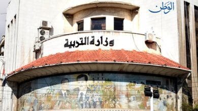 Photo of زيادة فرص العمل لعدد من مديريات التربية