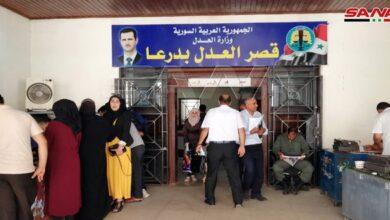 Photo of إعادة تفعيل المحاكم المتوقفة وإحداث محاكم جديدة في عدلية درعا