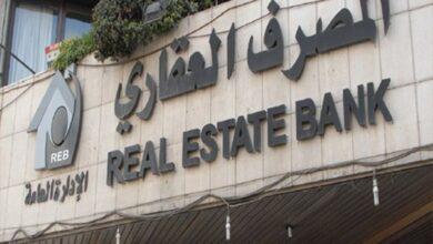 "Photo of مؤتمر التعاون السكني ""يفتح النار"" على المصرف العقاري"