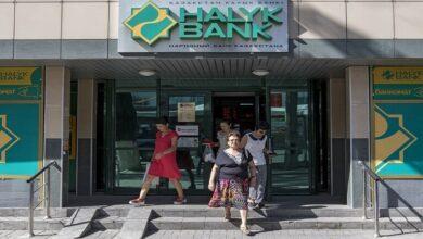 Photo of كازاخستان تسدد ديون نصف مليون مواطن
