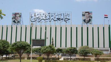 Photo of تأجيل امتحانات الدراسات العليا في جامعة تشرين حتى ١ تشرين الأول