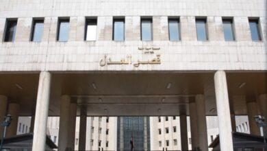 Photo of العدل تطلب نزع الفيميه عن سيارات القضاة وتشدد على الاشارات المعدنية