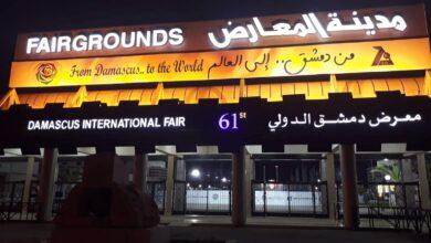 Photo of حمود: جهوزية الطريق والمطار والقطارات لنقل واستقبال زوار معرض دمشق الدولي