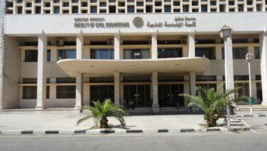 Photo of إعادة النظر في الخطط الدراسية لكليات الهندسة المدنية في الجامعات