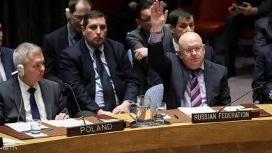Photo of فيتو روسي صيني مزدوج ضد مشروع قرار غربي كويتي حول إدلب