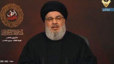 """Photo of السيد نصرالله لـ """"الإسرائيليين"""": احفظوا تاريخ 1 أيلول جيدا"""