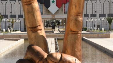 Photo of مشاركة مميزة لبنك سورية الدولي الإسلامي في معرض دمشق الدولي بدورته 61