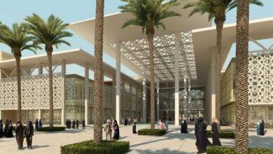 "Photo of خطأ إملائي يضع جامعة سعودية في موقف ""محرج"""