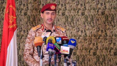 Photo of القوات المسلحة اليمنية تُسقط 3 ألوية عسكرية وفصيل كامل من الجيش السعودي