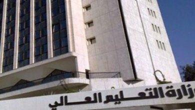 Photo of تسوية أوضاع طلاب الفرز في السنة التحضيرية