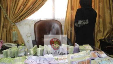 Photo of امرأة سرقت أكثر من (50) منزل في دمشق وسلبت مصاغ ذهبي من فتاة مقعدة في درعا