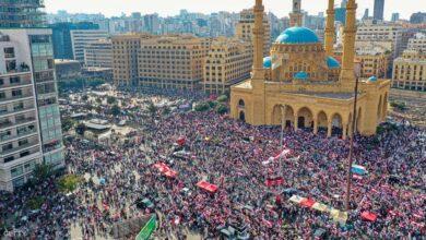 "Photo of لليوم الخامس على التوالي .. لبنان يتظاهر بانتظار ""الحسم"""