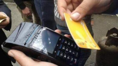 Photo of النداف من مجلس الشعب: سيتم تحديد مواد تموينية مدعومة عبر البطاقة الذكية