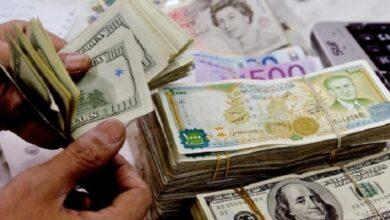 Photo of سعر الصرف مستقر عند 603 ليرات للدولار من صندوق المبادرة