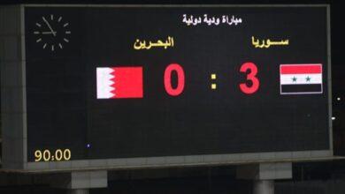 Photo of الأولمبي السوري يثبت جدارته ويكتسح البحرين وديا