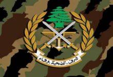 Photo of الجيش اللبناني يعلن تضامنه مع مطالب المتظاهرين