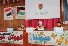 Photo of البرلمان الأول للأطفال في القنيطرة