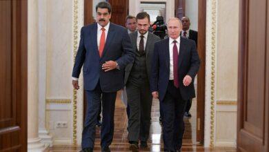 Photo of توقيع عدد من الاتفاقيات العسكرية والاقتصادية بين روسيا وفنزويلا