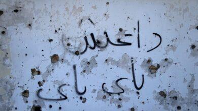 "Photo of ""داعش"" يؤكد مقتل ""البغدادي"" ويعين خلفا له"