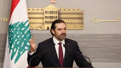 Photo of الحكومة اللبنانية تقدم ورقتها الاقتصادية للشعب.. فهل ينتهي الحراك؟