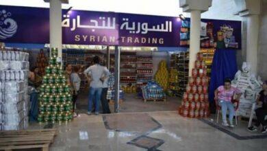"Photo of السوريون اشتروا بـ 14.5 مليار ليرة من ""السورية للتجارة"" في 3 أشهر"
