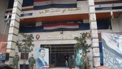 Photo of شرطة حمص تقبض على سارقين وتعيد للضحية مبالغ بالليرة والدولار