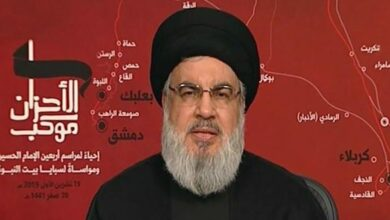Photo of السيد نصرالله: من أجل الوضع في لبنان يجب أن يضحي الجميع وليس الفقراء فقط