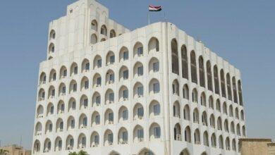 Photo of العراق يعلَق عمل قنصليته في مدينة مشهد الإيرانية