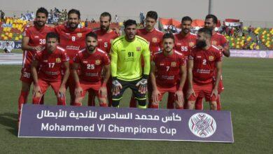 """Photo of """"الزعيم"""" يغادر دوري أبطال العرب من الباب الصغير"""