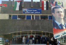 Photo of برعاية الرئيس الأسد.. تدشين مشفى شهبا الوطني في السويداء