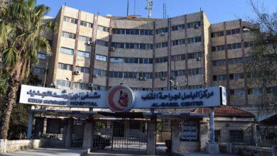 """Photo of ٤ مليارات ليرة أعمال تأهيل وأجهزة في """"جراحة القلب"""" و""""حلب الجامعي"""""""