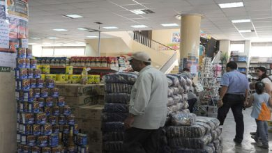 Photo of برسم وزير التموين.. هذا ما يحدث في «السورية للتجارة» بدمشق