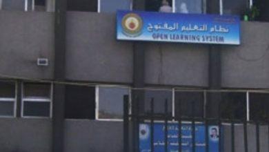 صورة غداً نتائج مفاضلة التعليم المفتوح بجامعة دمشق