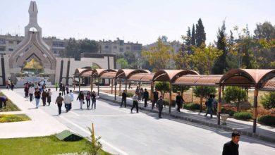 Photo of جامعة البعث تحدد مواعيد امتحاناتها للفصل الدراسي الأول