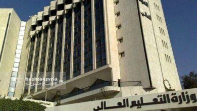 Photo of قرارات لمجلس التعليم العالي تخص الدراسات العليا