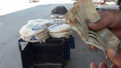 """Photo of تحت حكم """"النصرة"""".. سعر الخبز يرتفع 5 أضعاف والمحروقات مفقودة"""