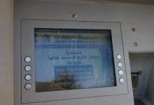 "Photo of ""العقاري"" يستلم 100 صراف تركيبها بداية الأسبوع القادم"