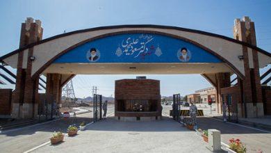 Photo of إيران تبدأ ضخ غاز اليورانيوم في أجهزة الطرد المركزي في فوردو
