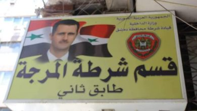 "Photo of ""ساحر"" في قبضة الشرطة بدمشق"