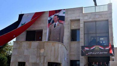 Photo of افتتاح أمانتي سجل مدني في القصير والقريتين بحمص