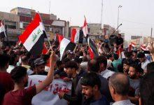 Photo of محتجون عراقيون يغلقون مدخل ميناء أم قصر مجددا