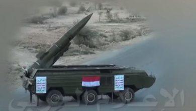 """Photo of """"إن عدتم عدنا"""" تحصد 350 جنديا سعوديا وعربيا في اليمن"""