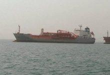 Photo of العدوان السعودي يمنع وصول 13 سفينة نفطية وغذائية إلى الحديدة في اليمن